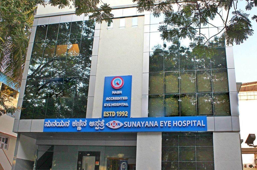 Main Front 1200px - Sunayana Eye Hospital